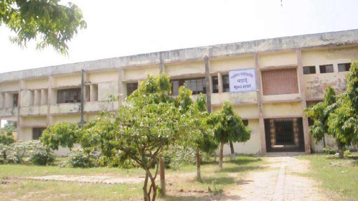 Government Polytechnic, Budaun
