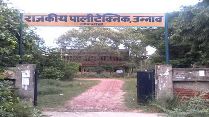 Government Polytechnic, Unnao