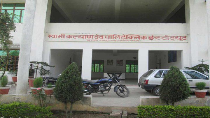 Swami Kalyan Dev Polytechnic Institute
