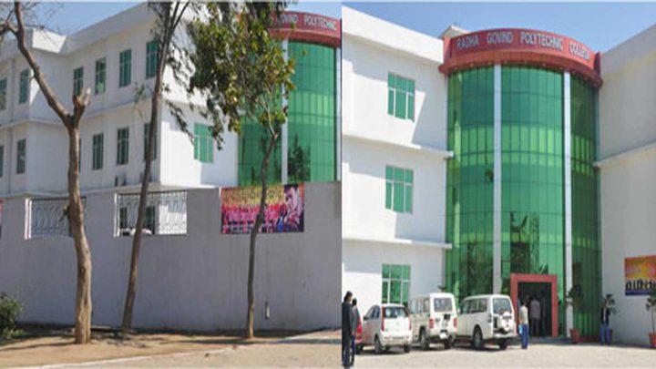 Radha Govind Polytechnic College