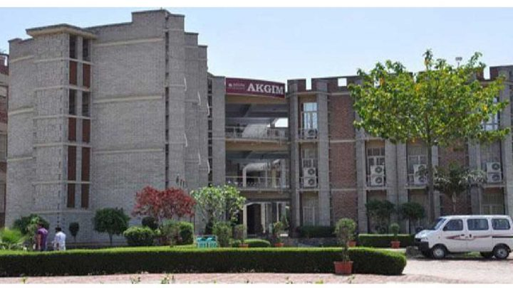 Ajay Kumar Garg Institute of Management