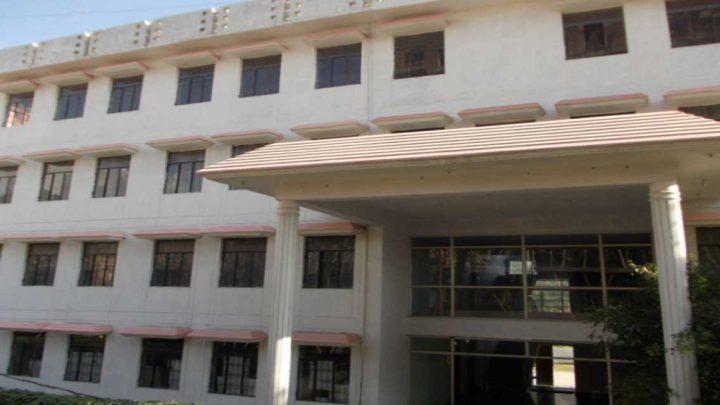 Bora Institute of Management Sciences