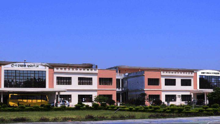 Deen Dayal College of Management