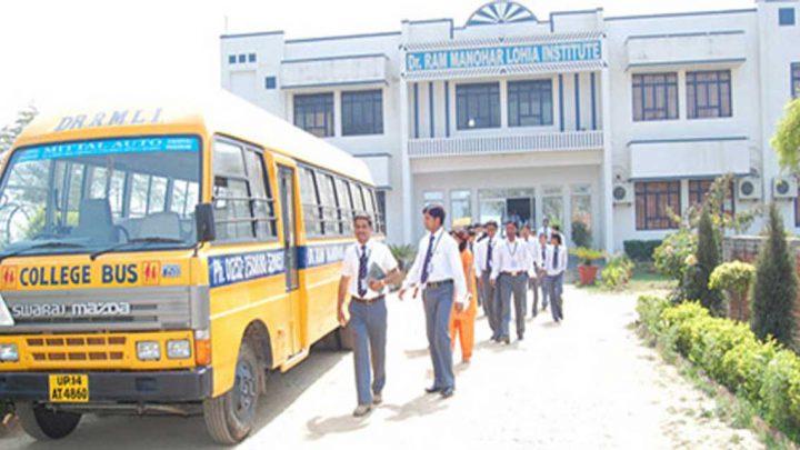Dr. Ram Manohar Lohia Institute