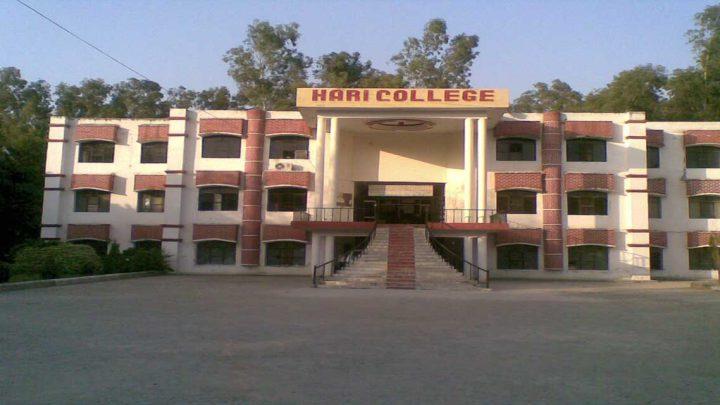Hari College of Management, Saharanpur