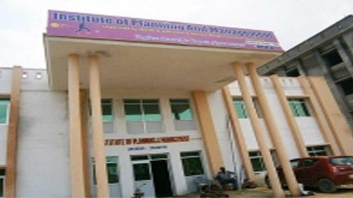 Institute of Planning & Management, Jaunpur