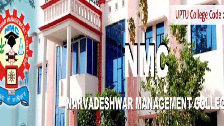 Narvadeshwar Management College