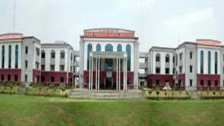 Prem Prakash Gupta Institute of Management