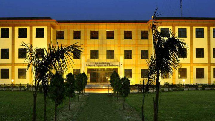 Rakshpal Bahadur College of Engineering & Technology, Bareilly