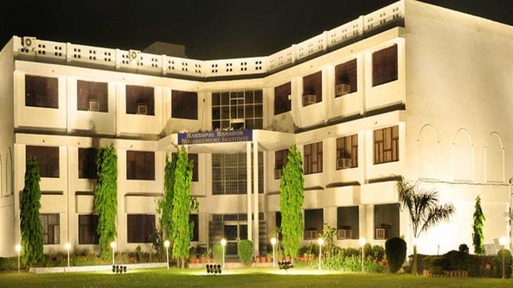 Rakshpal Bahadur Management Institute, Bareilly