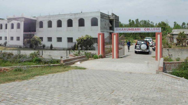 Shakumbari College