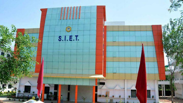 Shambhunath Institute of Engineering & Technology