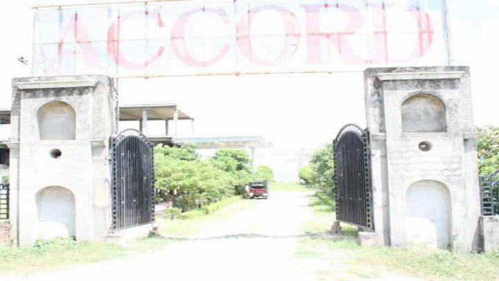 Accord Business School