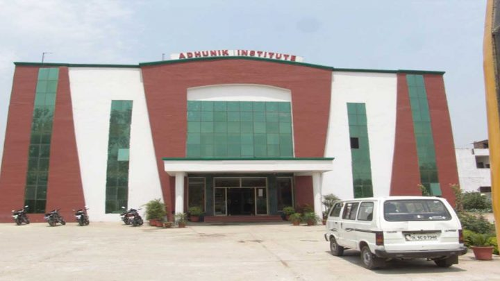 Adhunik Institute of Productivity Management & Research