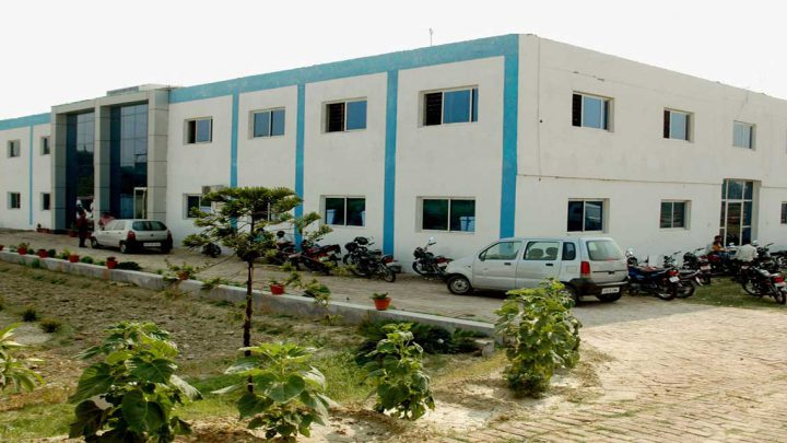 Basudev Institute of Management & Technology
