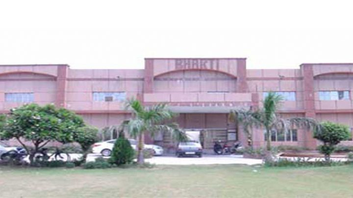 Bharti Institute of Management and Technology