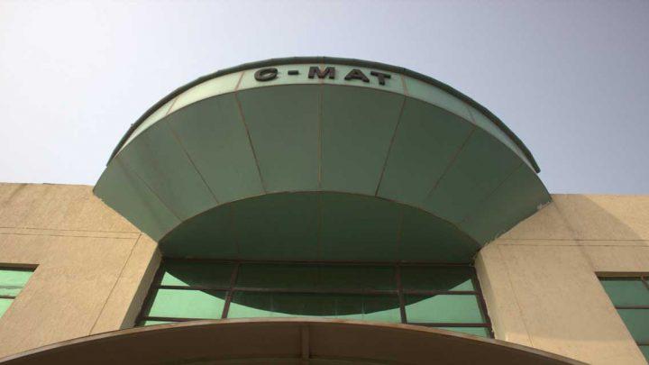Centre for Management Technology
