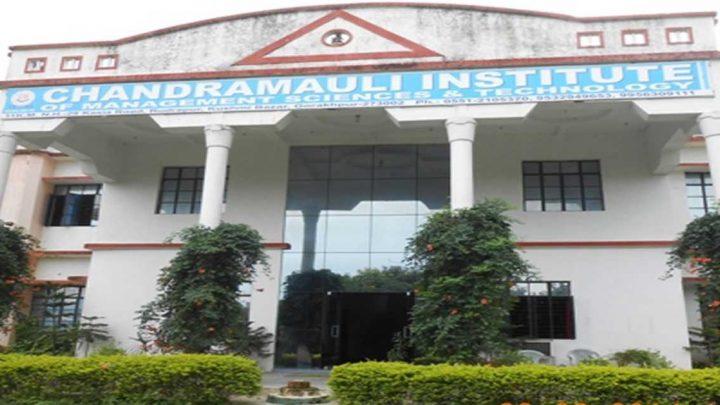 Chandra Mauli Institute of Management Sciences & Technology