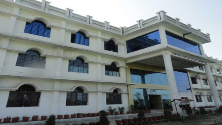 Doon College Technical Campus