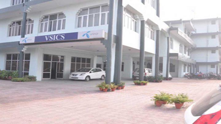 Dr. Virendra Swarup Institute of Computer Studies