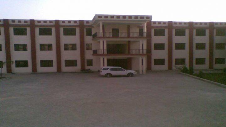Hari Institute of Management, Saharanpur