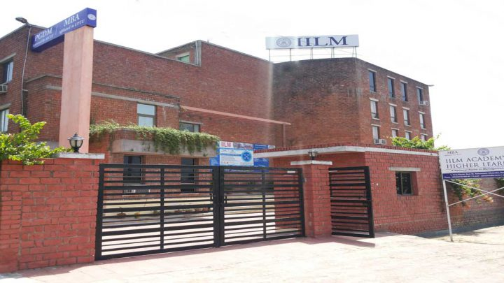 IILM Academy of Higher Learning, Lucknow