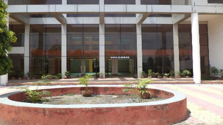 Institute of Computer Science & Technology