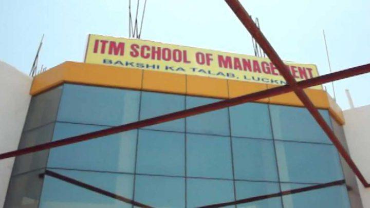 ITM School of Management