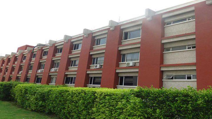 Jagran Institute of Management