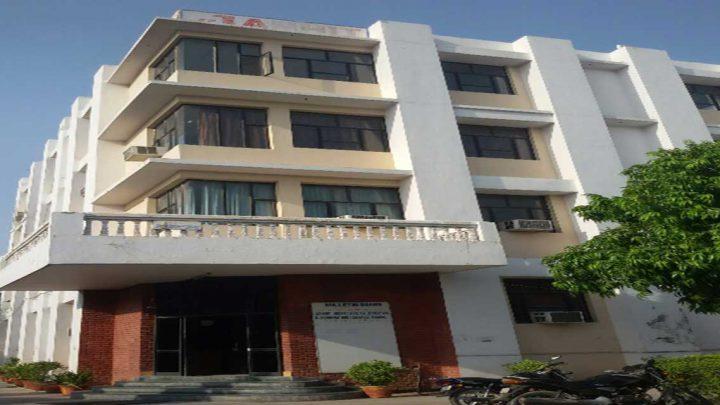 Janhit Institute of Education & Information