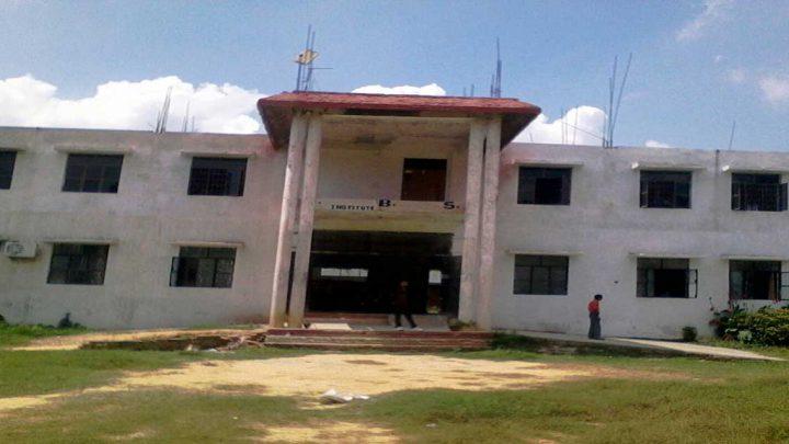 JBS Institute