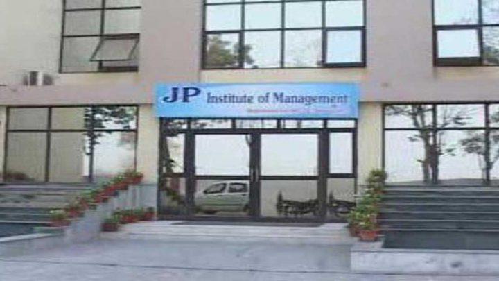 JP Institute of Management