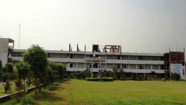 SS Institute of Management