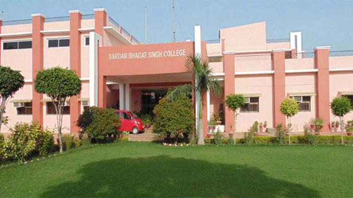 Sardar Bhagat Singh College of Technology and Management