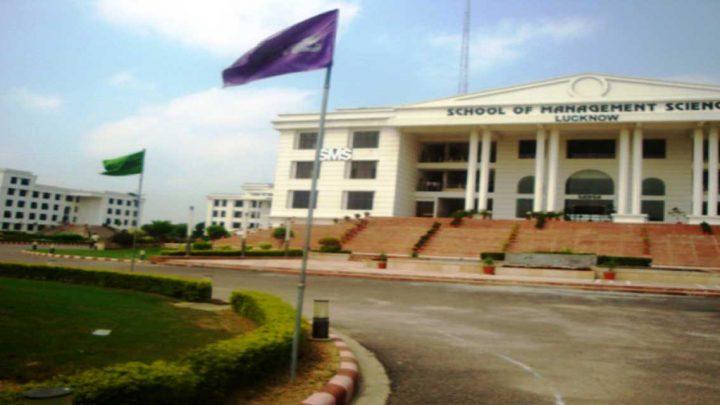 School of Management Sciences, Lucknow