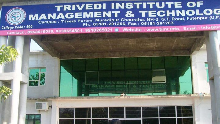Trivedi Institute of Management and Technology