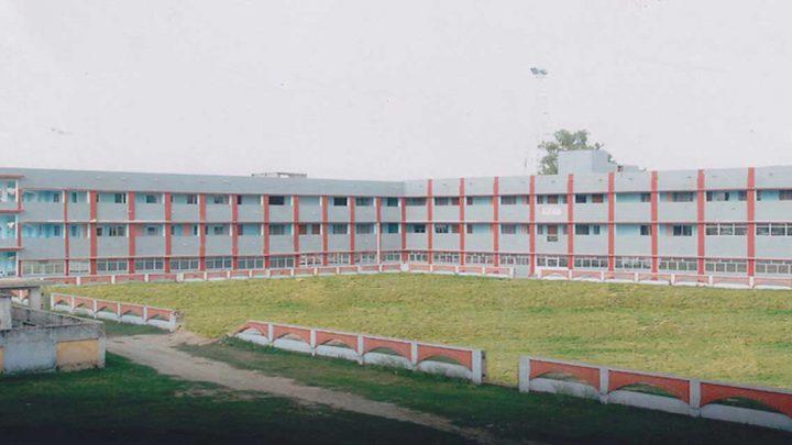 Acharya Narendra Deo College of Pharmacy