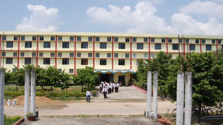 Pharmacy College, Azamgarh