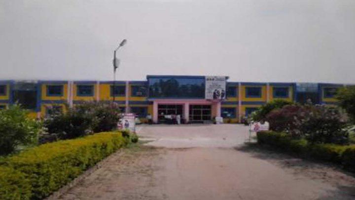Balwant Singh Mukhiya (BSM) College of Engineering