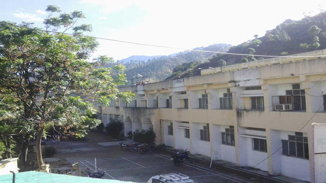 Government Polytechnic, Gauchar