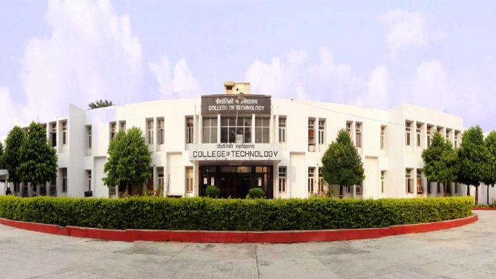 College of Technology, Pantnagar