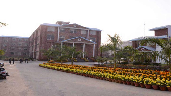 Maya Institute of Technology & Management