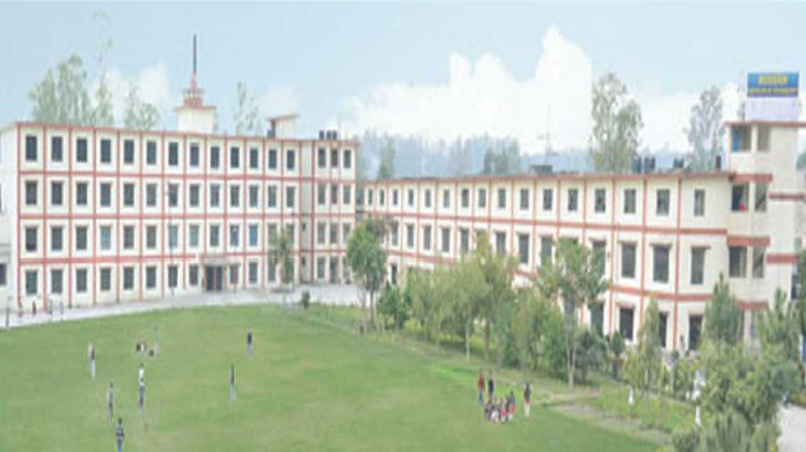 Modern Institute of Technology