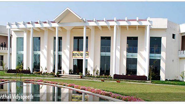 Devsthali Vidyapeeth College of Pharmacy