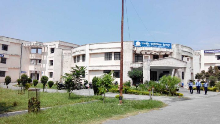 Government Polytechnic, Dehradun