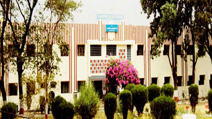 Government Polytechnic, Srinagar Garhwal