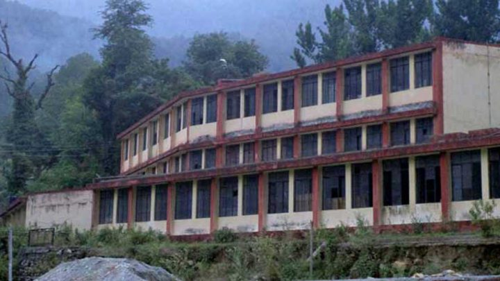 Government Polytechnic, Uttarkashi