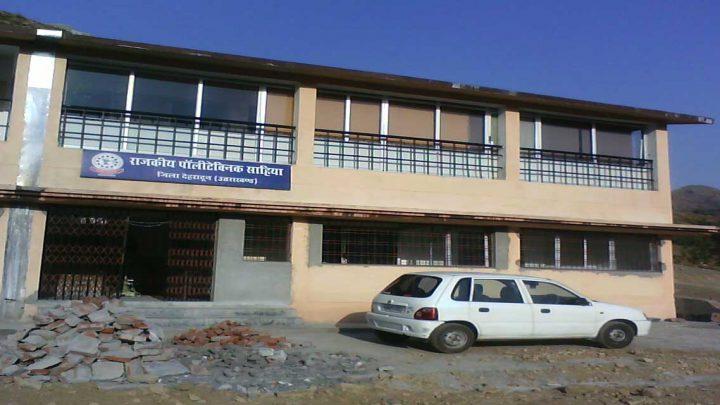 Government Polytechnic, Sahiya