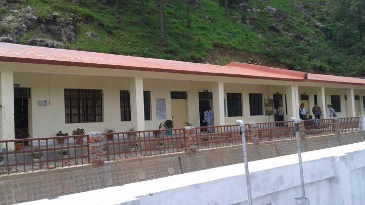 Government Polytechnic, Rudraprayag
