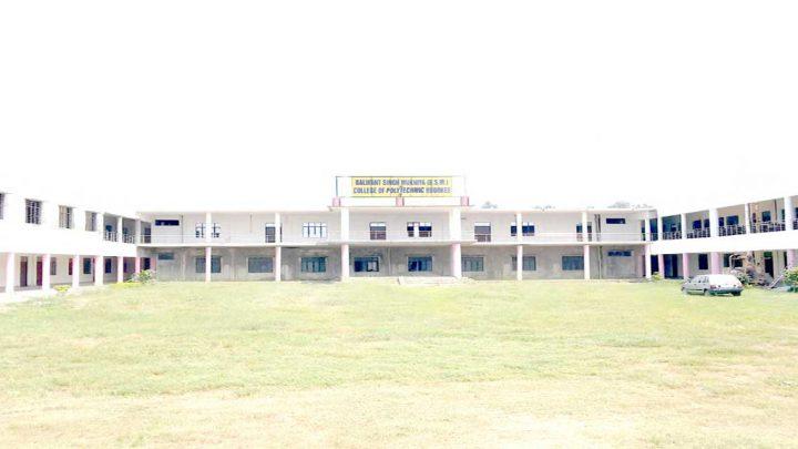 Balwant Singh Mukhiya (BSM) College of Polytechnic